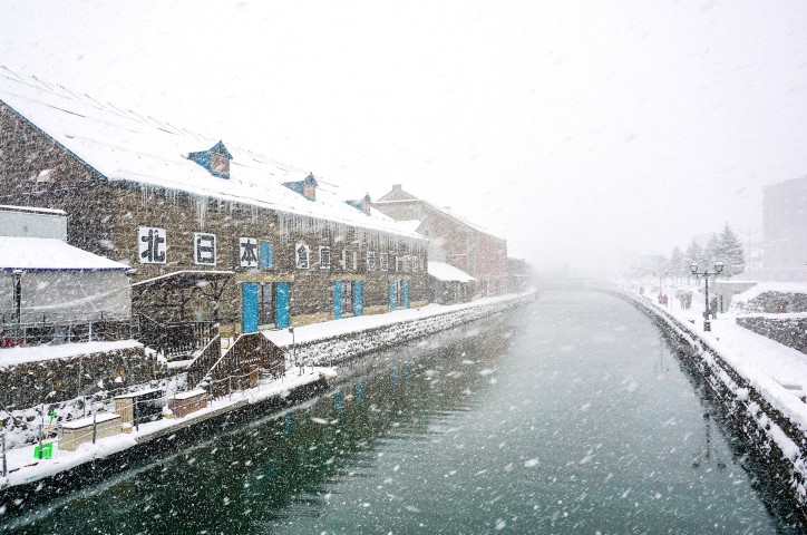 Japan Reisezeit Winter