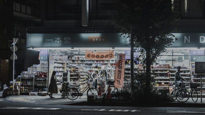 Medikamente in Japan Drogerie