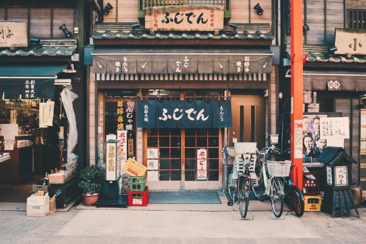 Radfahren in Japan Parken