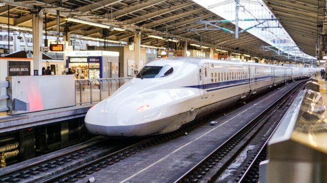 Japan Reisen Shinkansen