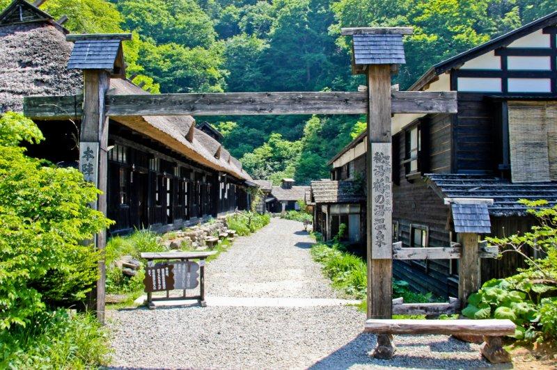 Eingang zum Tsurunoyu - einer der Quellen in Nyuto Onsen.