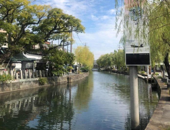 Blick auf einen der Kanäle in Yanagawa.