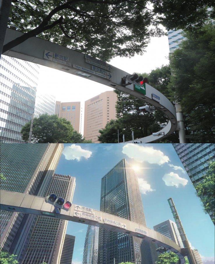 Die Shinjuku Kreuzung.