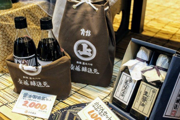 Souvenirs aus der Ando Jozo Brauerei in Akita.