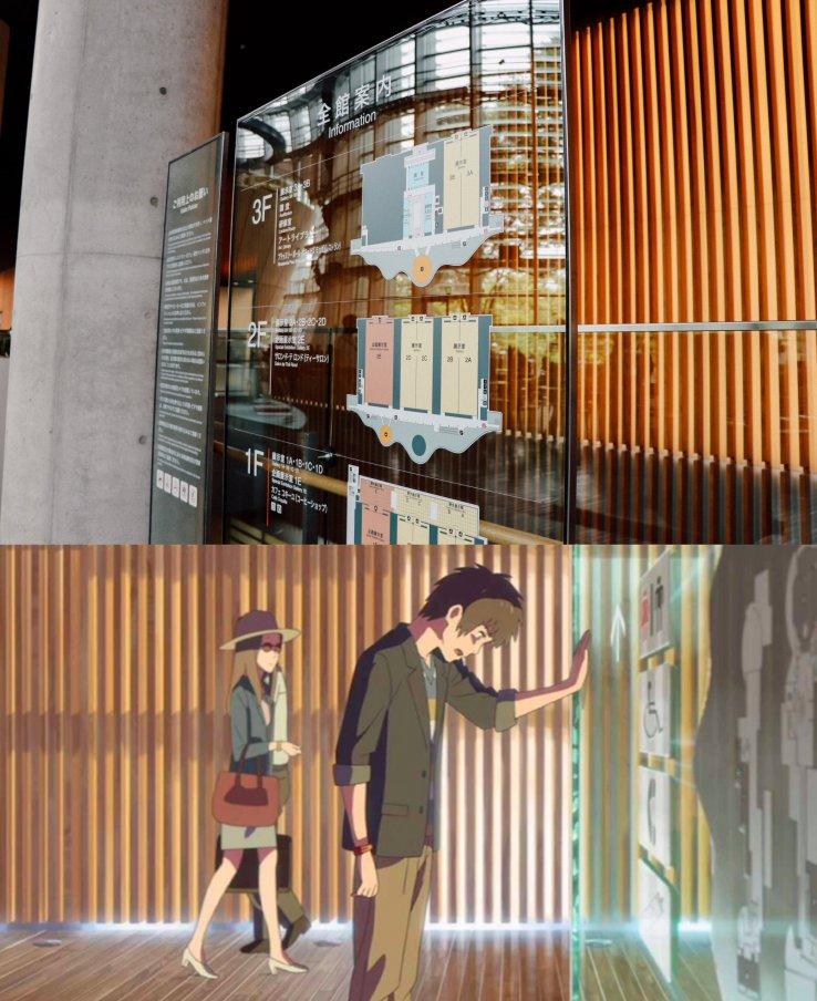 Die Fassade ist wie im Film.