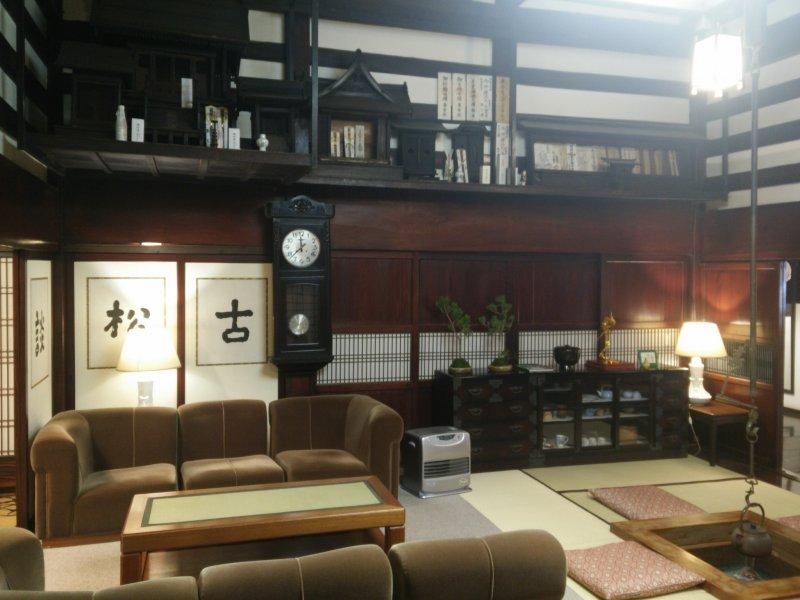 Der Aufenthaltsbereich des Ryugon Ryokan.