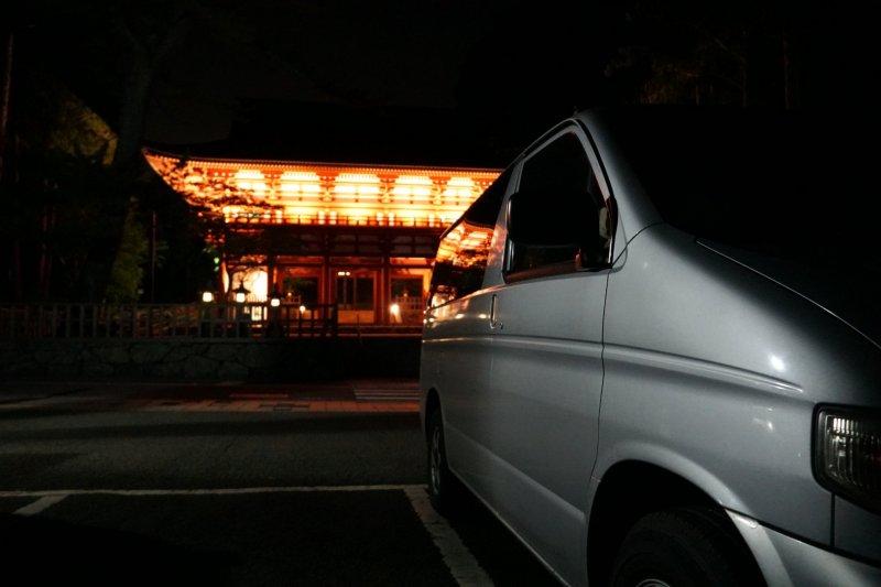Kostenlos übernachten, direkt am Koyasan - mit Camper und Auto möglich!