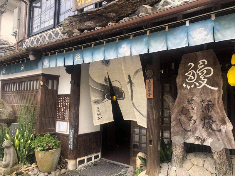 Eines der traditionellen Unagi Restaurants in Yanagawa.