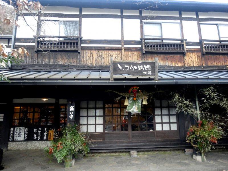 Der Eingang des Tofu Kissho.