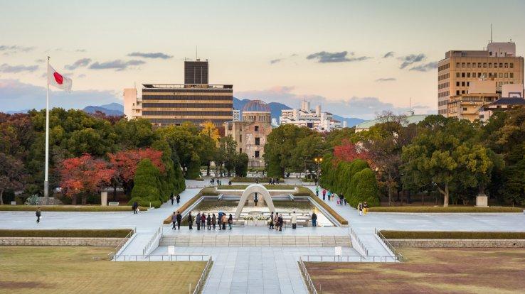 Der Friedenspark in Hiroshima befindet sich in der gleichnamigen Präfektur.