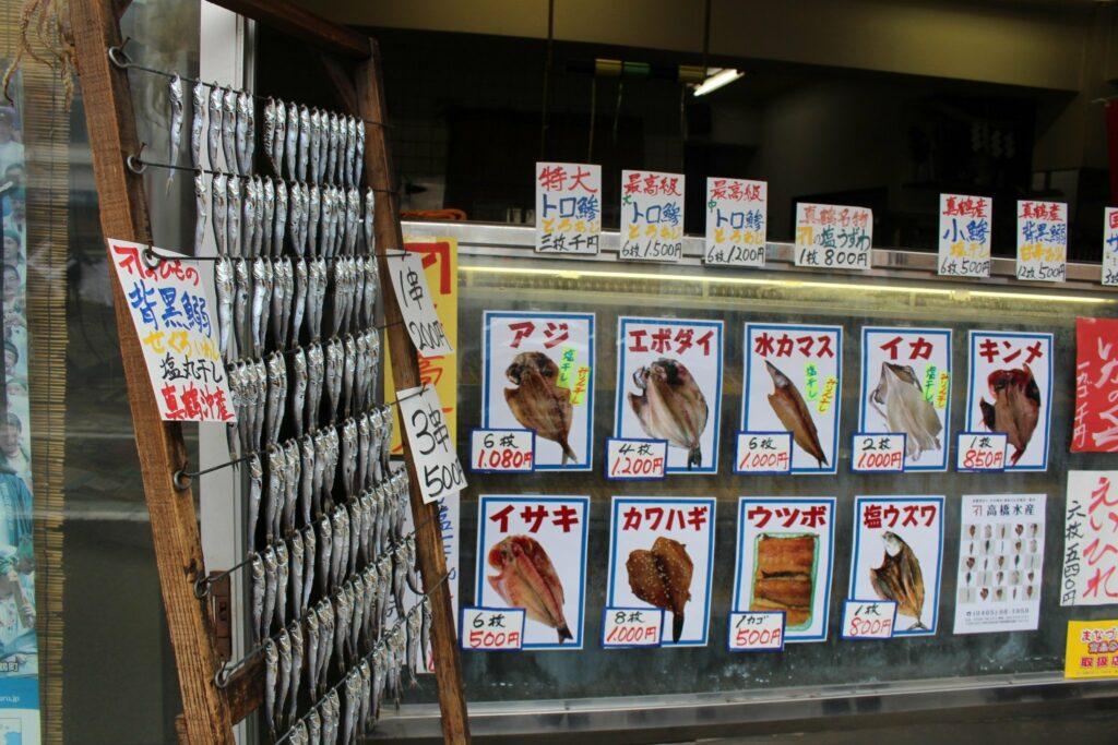 Shopping Kanagawa