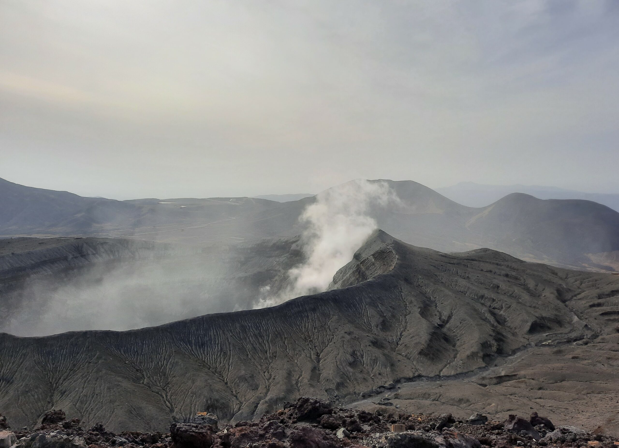 Der Nakadake Krater
