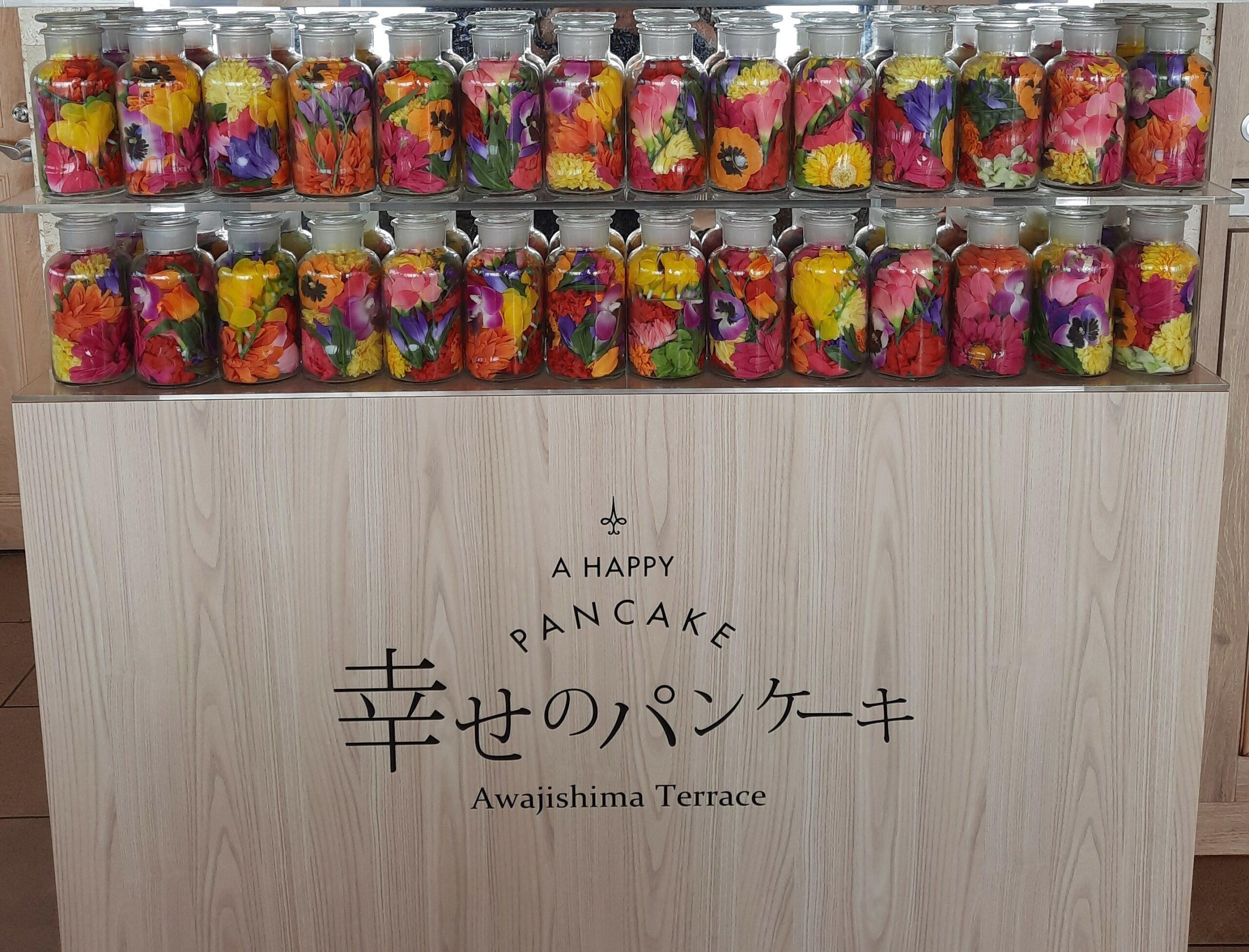 Shiawase no Pancake auf Awaji