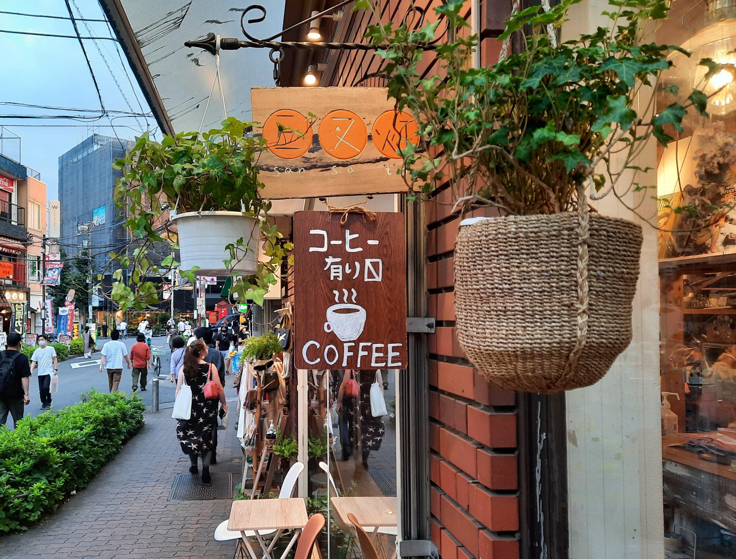 Hier findet man viele individuelle Cafés