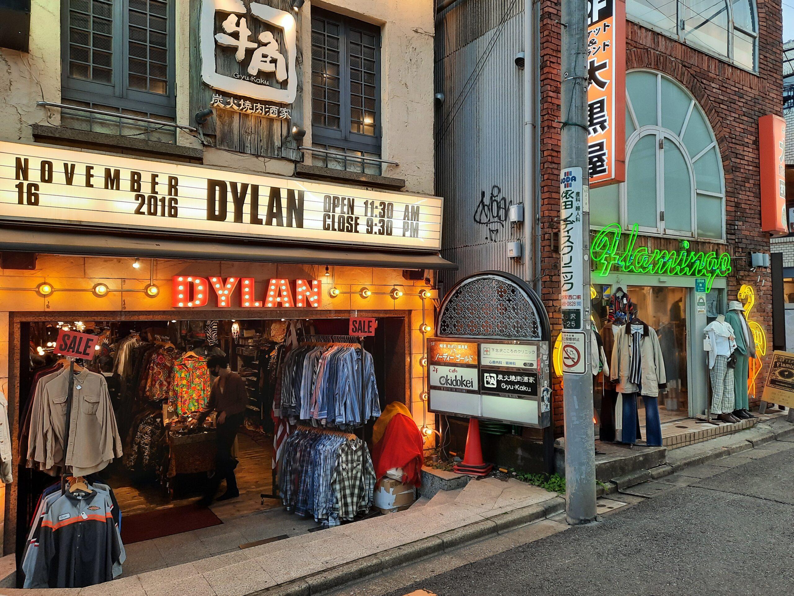 Second-Hand-Shops in Shimokitazawa