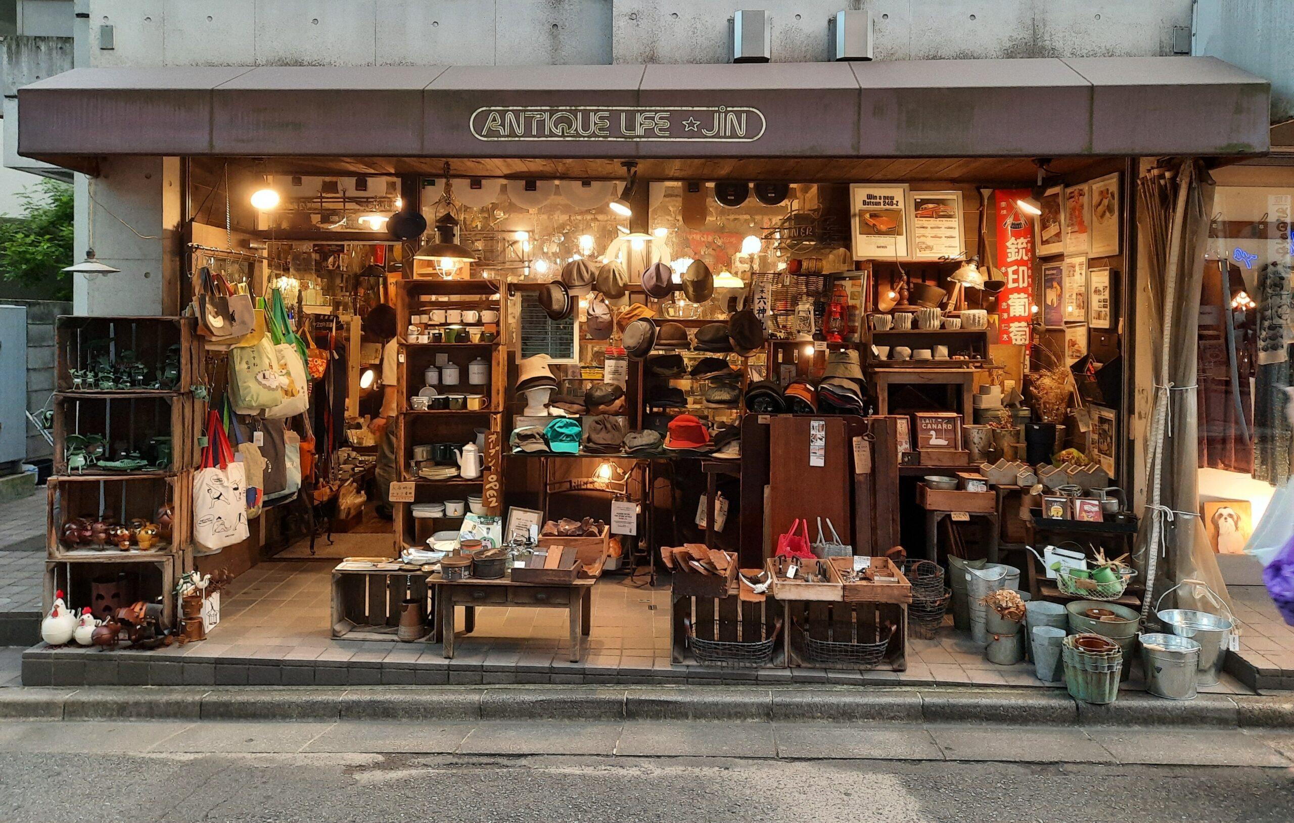Antiquitätenladen in Shimokitazawa