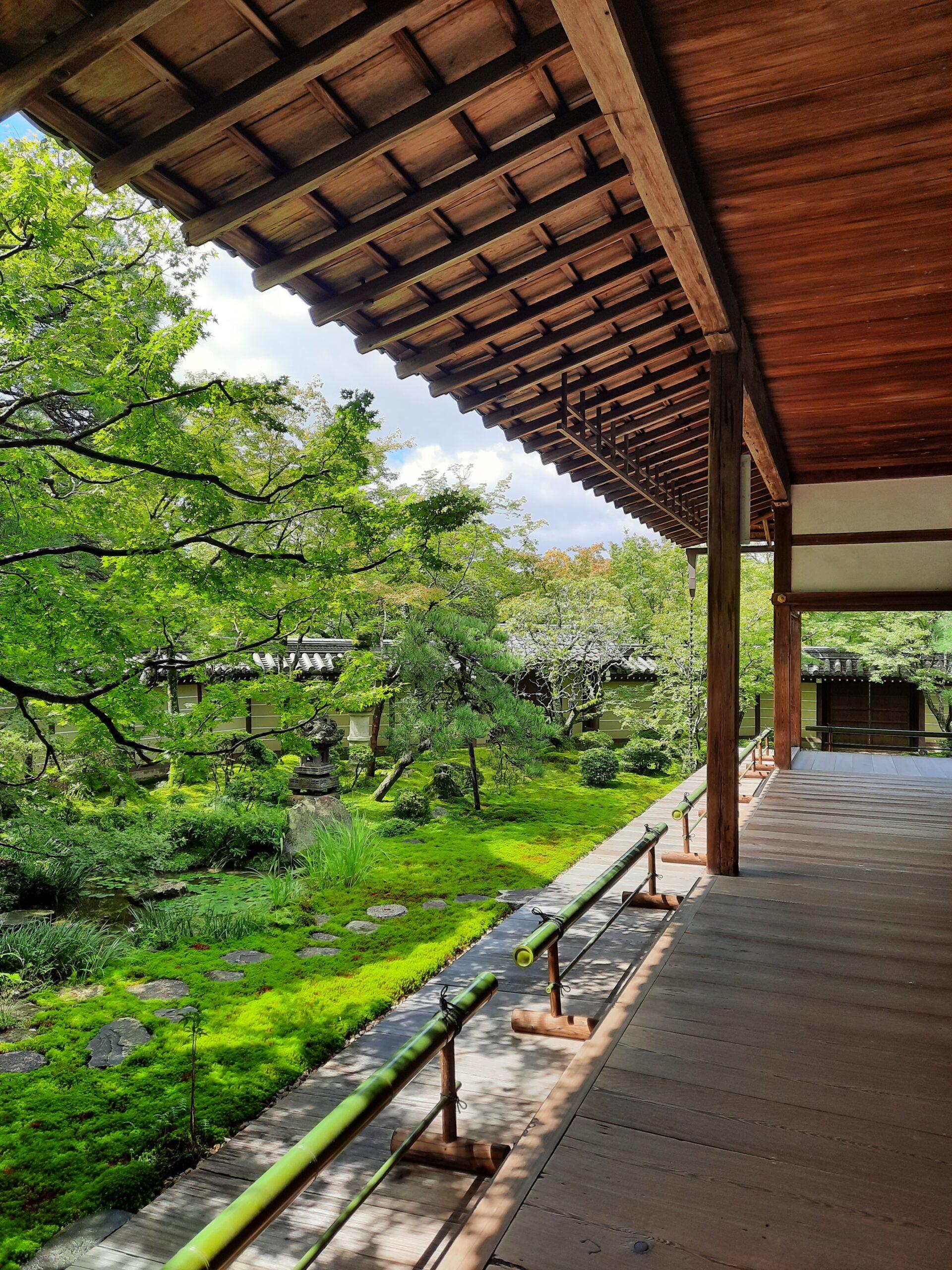 Garten des Eikando Tempel