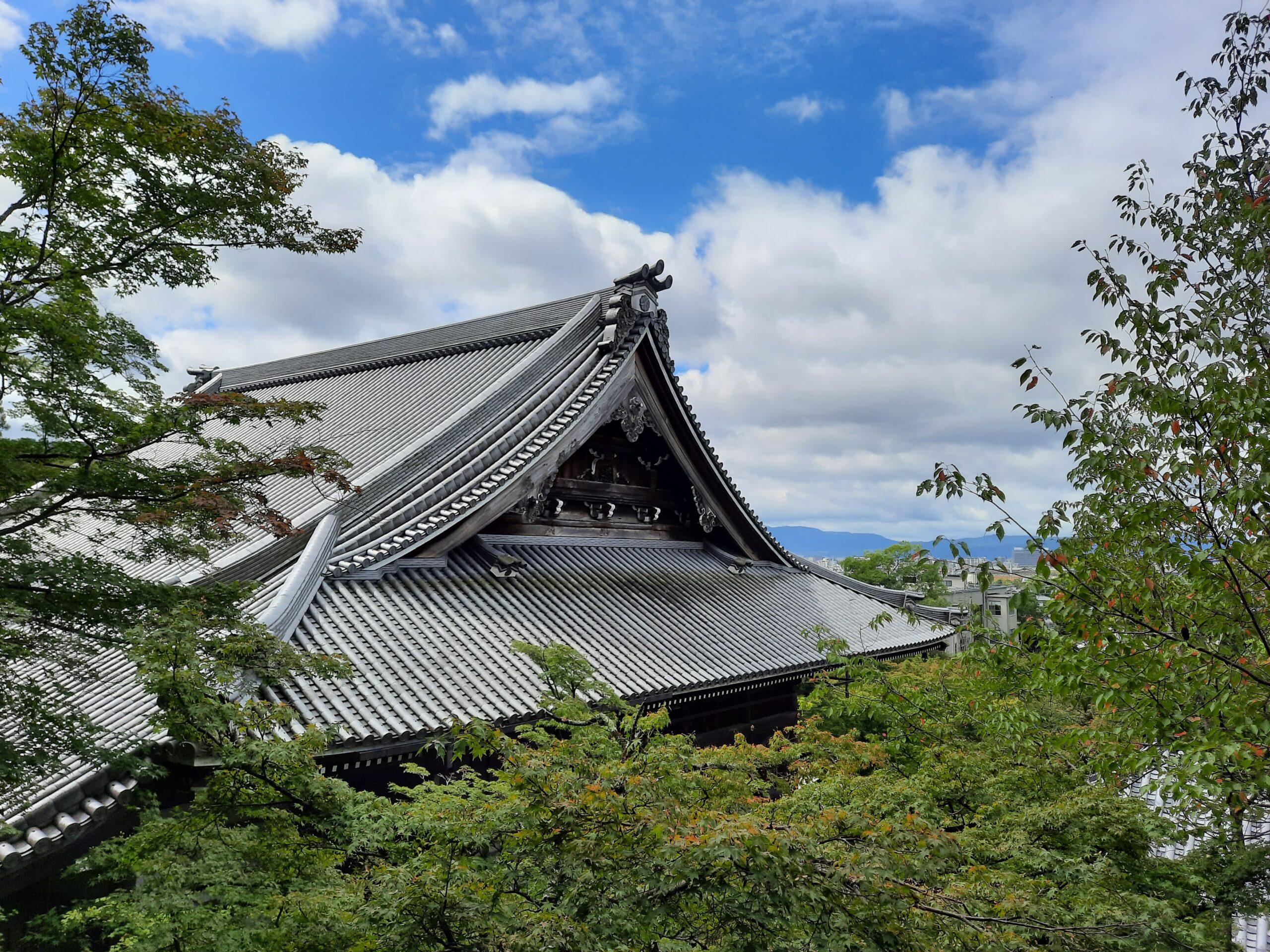 Mieido-Halle des Eikando Tempel