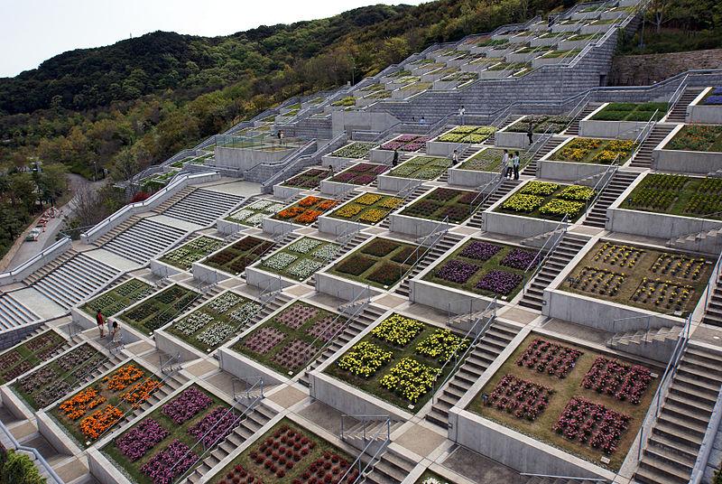 Die Yumebutai Gärten.