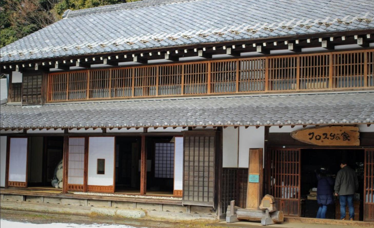 Das Kurosuke Haus