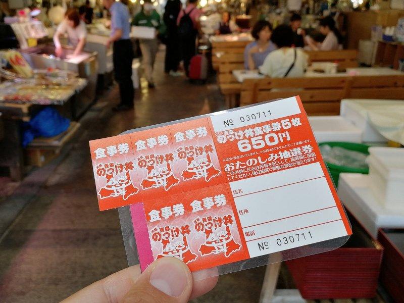 Mit den einzelnen Tickets kann man die Zutaten für das Nokkedon auswählen.