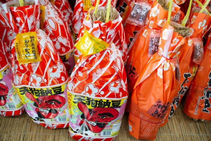 Produkte im Tengu Natto Shop.