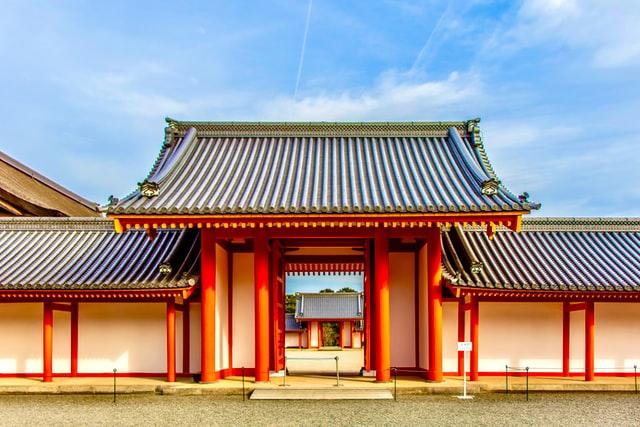 Kaiserpalast Kyoto