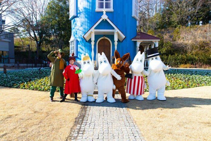 Der Moomin Valley Park in Hanno, Saitama.