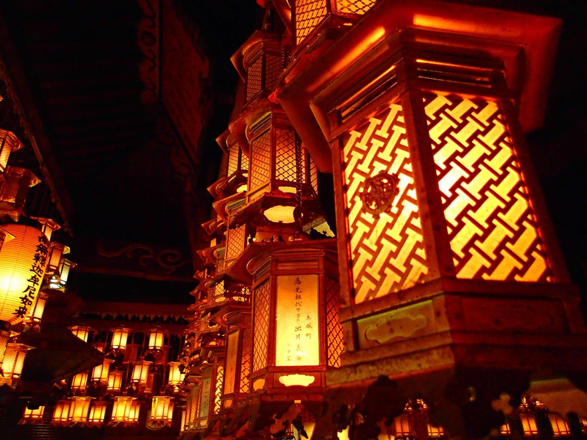 Ryozen-ji, der erste Tempel auf dem 88 Tempel Pilgerweg.