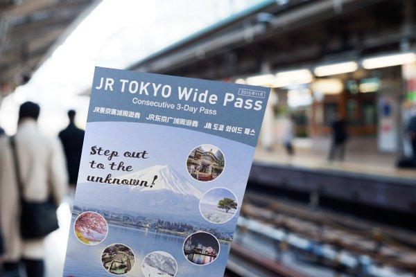 JR Tokyo Wide Pass.