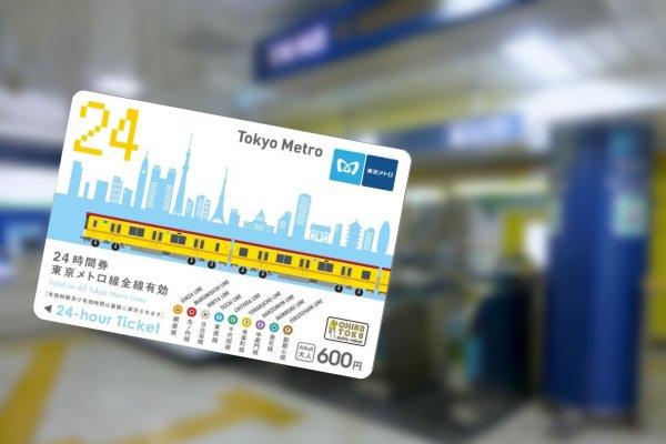 24- Stunden Ticket für die Tokyo Metro.