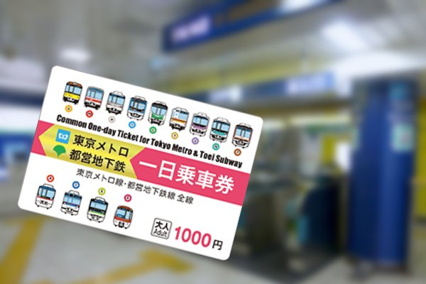 Tokyo Metro and Toei Subway 1-Tages Pass.