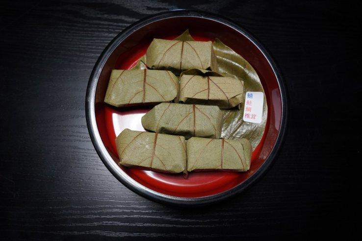 Koyasan Wakayama