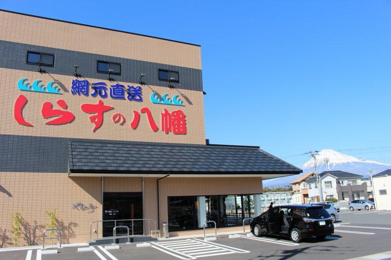 Shirasu Shizuoka